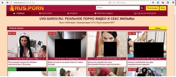 Колючий саров желтая страница порно