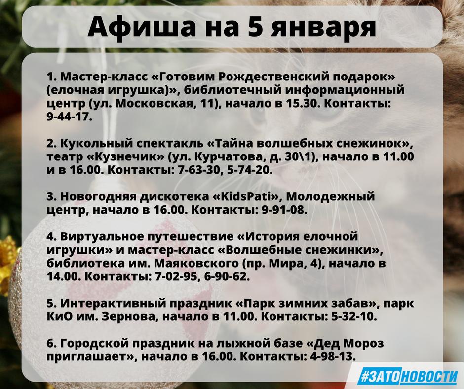 Саров инфо объявления разместить объявление севастополь жильё частные объявления 2012