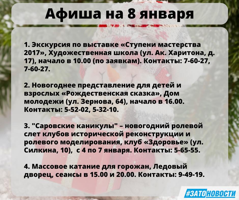 аренда автомобиля на свадьбу омск частные объявления