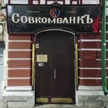 Рыбинск1.jpg