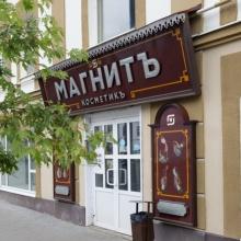 Рыбинск2.jpg