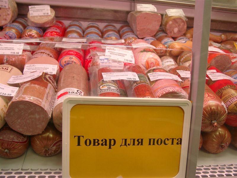 Смешные картинки про цены в магазинах